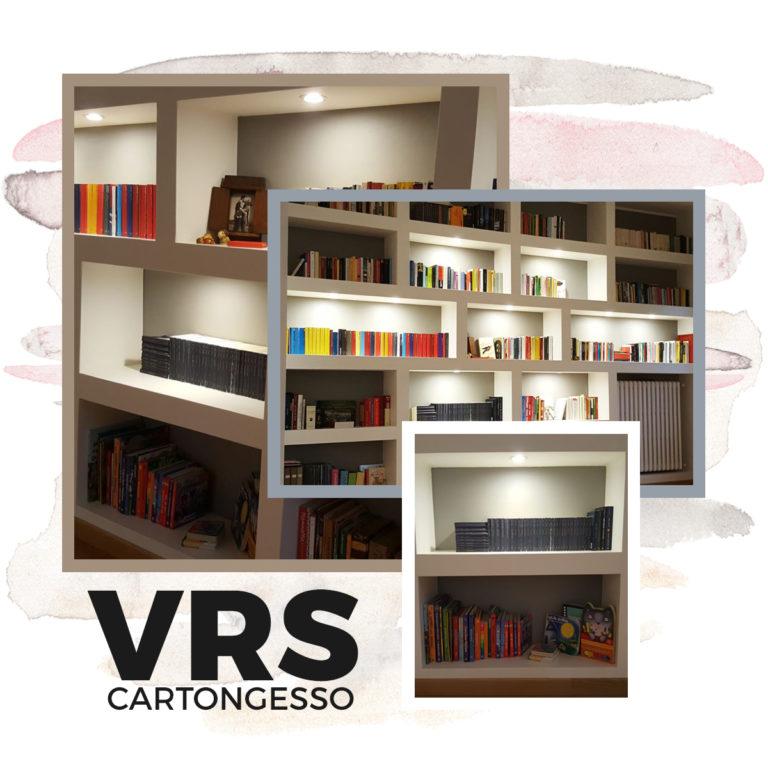VRS_HOME_SERVICE19