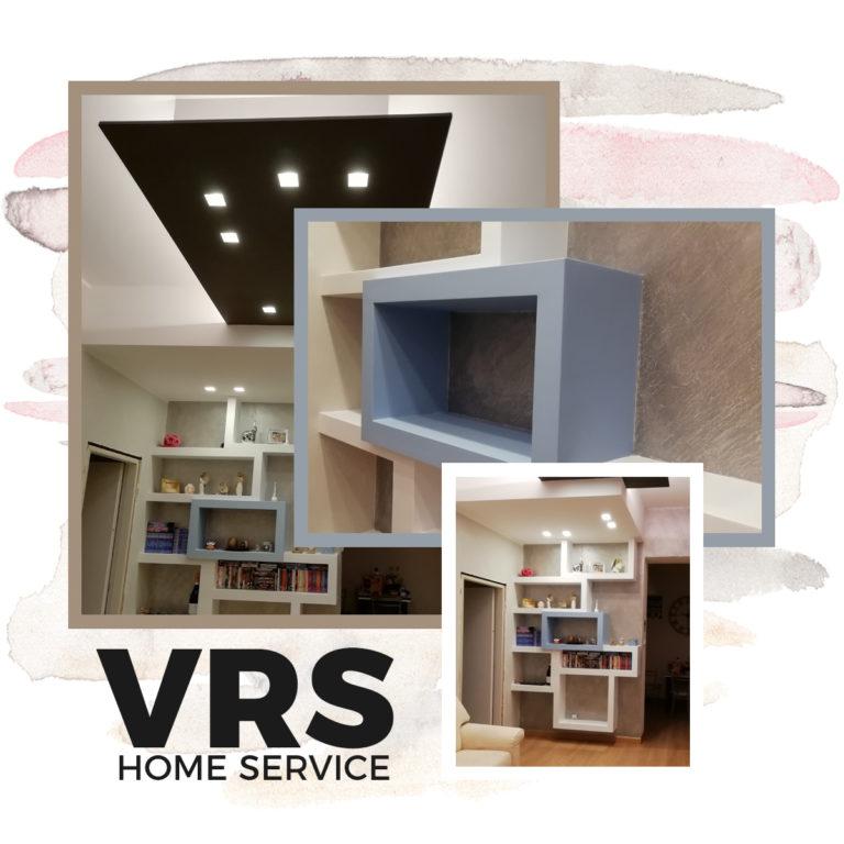 VRS_HOME_SERVICE6